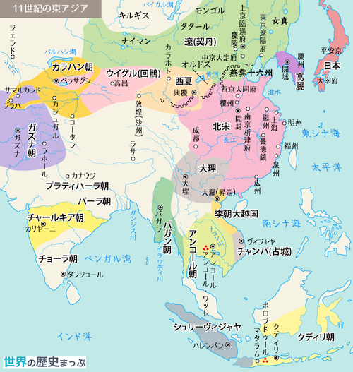 11c-asia@824.png