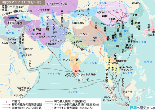 15c-asia@824-w.png