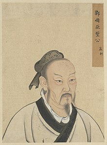 220px-Half_Portraits_of_the_Great_Sage_and_Virtuous_Men_of_Old_-_Meng_Ke_(孟軻).jpg