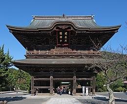 260px-Kenchoji_Sanmon_2009.jpg